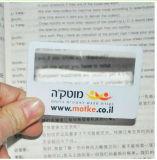 Новый увеличивать материала PVC увеличителя кредитной карточки имени типа - стекло Hw-802