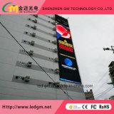 Outdoor Fix Instalar Publicidade Digital Comercial P16mm LED Display / Video Wall / Sign / Screen / Billboard