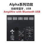 Berufsaudiolautsprecher des aktiven Systems-Alpha12+6.5