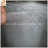 Алюминиевый провод сетка для фильтрации