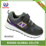 Новый дизайн высокого качества мальчик спортивной обуви с Magic Преднатяжитель плечевой лямки ремня