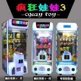 Gioco elettronico pazzesco &#160 della macchina del gioco del regalo della macchina del gioco della branca del giocattolo; Macchina