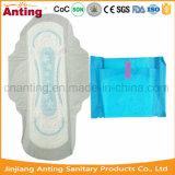 女性日の使用の網カバーが付いている極度の吸収性綿の使い捨て可能な衛生パッド