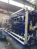 EPS Блок формовочная машина с вакуумной системой