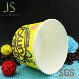 Impression personnalisée du yogourt glacé et crème glacée bols de papier de la coupe du papier de contenants de crème glacée