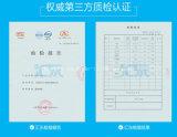 Papel de copia A4 70g, 75g, 80g para el uso de la oficina