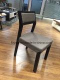[دين رووم] [سليد ووود] إطار بناء [دينّينغ] كرسي تثبيت
