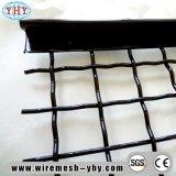 45# فولاذ يحاك فولاذ معدن يغضّن شبكة لأنّ جرّاش ينخل شبكة