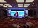 L'intérieur de l'installation fixe P5 pleine couleur écran LED HD