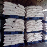 窒素肥料、N20.5%のアンモニウムの硫酸塩の白の粉