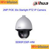 PTZ IPのカメラSD65f230f-Hniを追跡するDahua 2MP 30Xのズームレンズの自動車