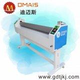 Máquina de estratificação do rolo profissional largo elétrico do formato para a impressão de Digitas
