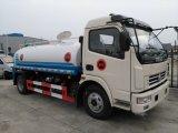 5ton 5cbm 5000liters 6 바퀴 물 탱크 물 화물 자동차 트럭
