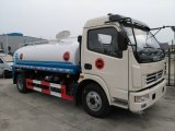 5ton 5cbm 5000liters 6の車輪の水漕水貨物自動車のトラック