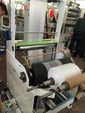 Extrusora da máquina da fatura de película plástica (SJ50)