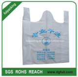 Grand sac en plastique HDPE T Shirts Sac de transport en sac à linge sac d'épicerie du marché