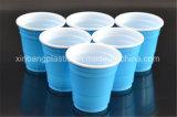 [2وز] فنجان حمراء بلاستيكيّة/فنجان حمراء/مصغّرة حمراء فنجان/مذاق فنجان