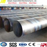 Труба SSAW спиральн сваренная API нефть и газ стальная