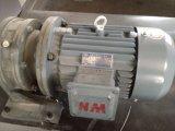 高速自動フィルムの乾燥したラミネータ(QDF)