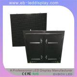 Китай заводская цена P4 Отель светодиодный дисплей на стену с FCC