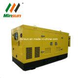 prezzo 50Hz 1500rpm 400/230V del generatore di 100kVA Cummins