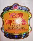 Autoadesivo adesivo olografico su ordinazione del contrassegno di marchio per la bottiglia dello sciampo
