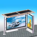 屋外広告の太陽バス待合所