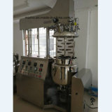 Mzh-100Lの工場価格のシャンプー、クリーム、液体の真空の乳状になるミキサー機械
