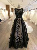 夏の方法オンライン女性結婚披露宴の最もよく長いイブニング・ドレス