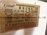 2를 가진 기계를 인쇄하는 Flexo는 절단 역을 정지한다