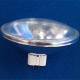 Aluminiumaustauschbares Stadiums-Halogen-Glühlampe der filterglocke-PAR64