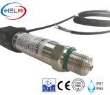 Hm27A для изготовителей оборудования по заказу, полупроводниковые датчик абсолютного давления и датчик, 0~5КПА...1Мпа