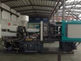 180ton Haijia Injection Molding Machine