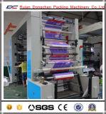 고속 8 색깔 플레스틱 필름 Flexographic 인쇄 기계 (NX-B8800)