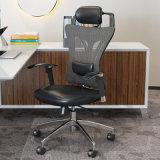 オフィス用家具のPUの革/メッシュ生地が付いている人間工学的のコンピュータの椅子