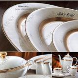 Tea/Porcelain Plate/Coffee/Tableware/Kitchenwareセット(K5031-E6)