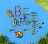 OEMの工場価格の遊園地の多機能の屋外の運動場HD16-241