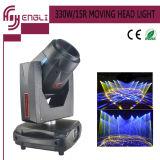 lumière principale mobile 15r du faisceau 330W pour la disco d'étape (HL-330BM)