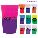 Promotinal는 색깔 플라스틱 물 컵을 주문을 받아서 만들었다