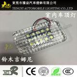 LED-Auto-Selbstabdeckung-dekoratives Arbeits-Leselampe-Licht für Suzuki Jimmy