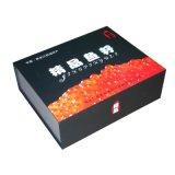 Caja de papel (GL09029)