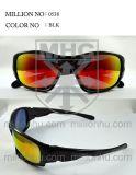 색안경 Tw0538blk