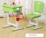 新しく調節可能な学校家具の教室学生の家具