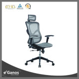 Eindeutige Konstruktionsbüro-Stuhl-Teile, stilvoller ergonomischer Büro-Stuhl