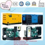 100 квт 125 ква электрический звуконепроницаемых навес открытого типа дизельных генераторных установках