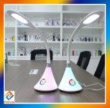 Lámpara de mesa flexible de la lectura de la cabecera del LED con dimmer del tacto