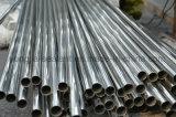 Precio del tubo de los Ss 304 del acero inoxidable para la venta