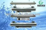 Muchos tipos de agua UV esterilizador para planta de tratamiento de agua