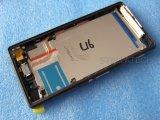 Сотовый телефон LCD для телефона LCD Сони Xperia Z2