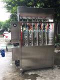Macchina di rifornimento della pompa a pistone per vario inserimento liquido
